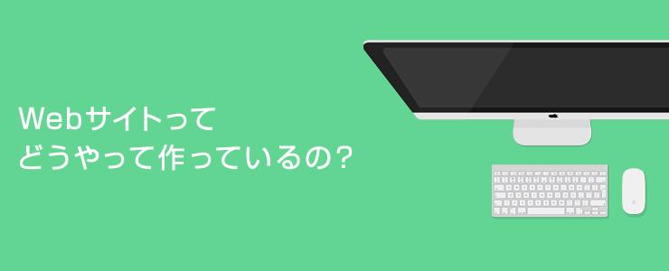 blog02Main