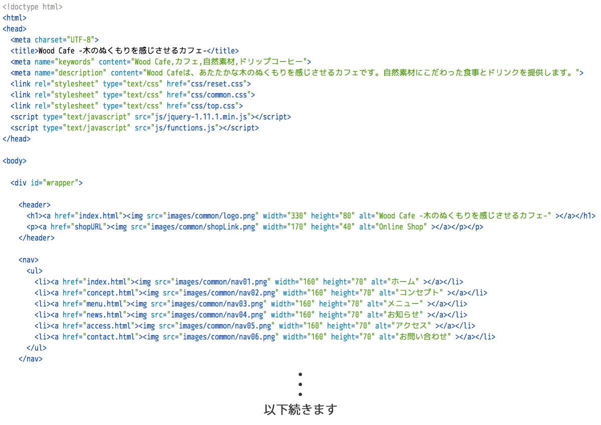 sampleHTML